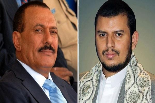 الحوثي وصالح