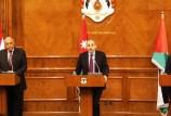 اجتماع مصري أردني فلسطيني في القاهرة السبت