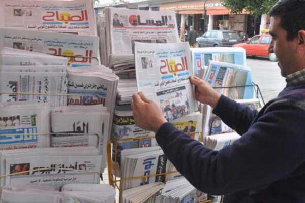 عرض لأبرز عناوين الصحف المغربية الصادرة اليوم