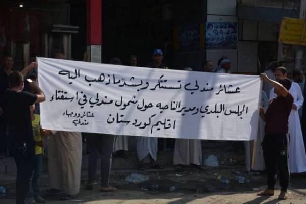 شعارات رفعها أهالي مندلي ضد الاستفتاء - نقلا عن وكالة السومرية العراقية