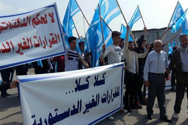 تركمان العراق يتظاهرون في كركوك ضد استفتاء انفصال اقليم كردستان ورفع علمه على مدينتهم