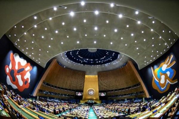 أشغال الجمعية العامة للأمم المتحدة