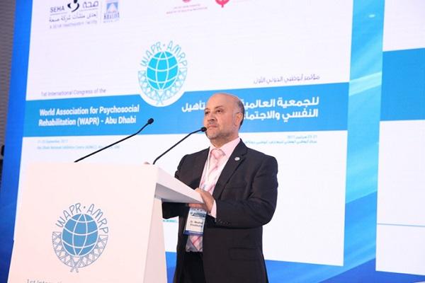 انعقاد مؤتمر أبوظبي للجمعية العالمية لإعادة التأهيل