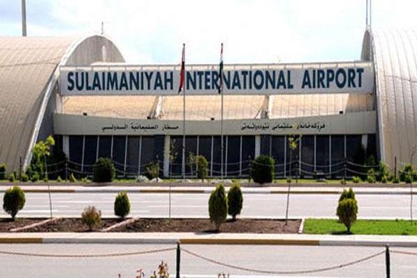 مطار السليمانية الدولي