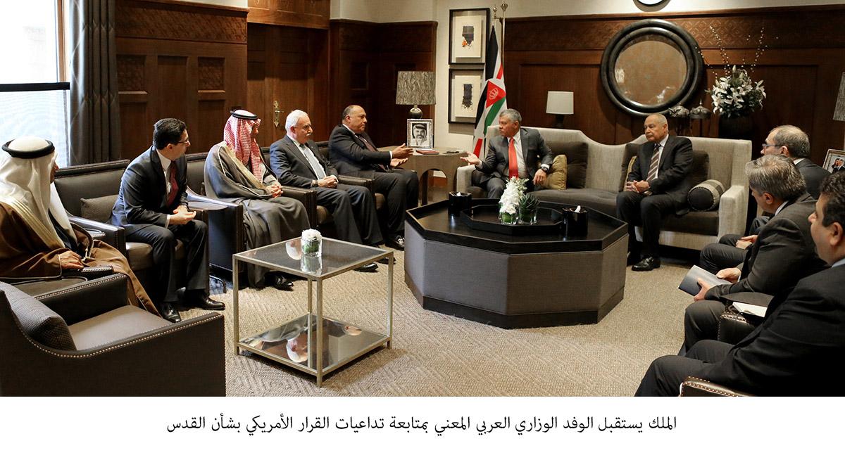 الملك عبدالله الثاني مستقبلا الوزراء الستة