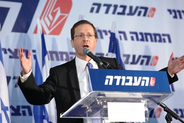 زعيم المعارضة الإسرائيلية لـ