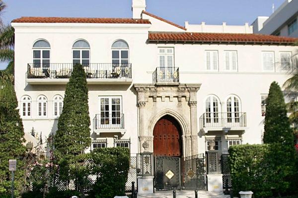 قصر جياني فيرساتشي
