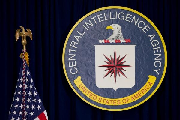شعار وكالة الاستخبارات المركزية الأميركية