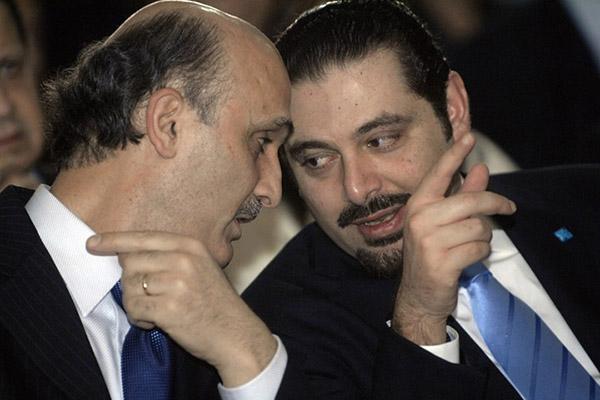 سعد الحريري وسمير جعجع