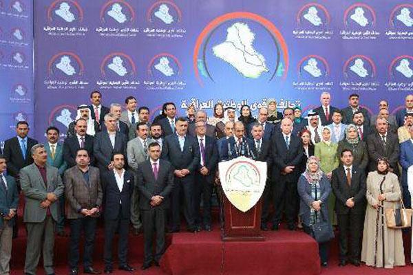 قادة القوى العراقية السنية لدى اعلان تحالفهم في كيان موحد