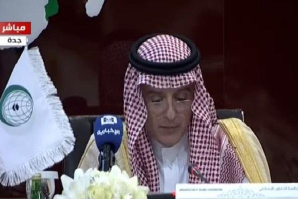 وزير الخارجية السعودي عادل الجبير خلال اجتماع منظمة التعاون الإسلامي