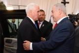 بنس يتعهد بافتتاح السفارة الأميركية في القدس قبل نهاية 2019