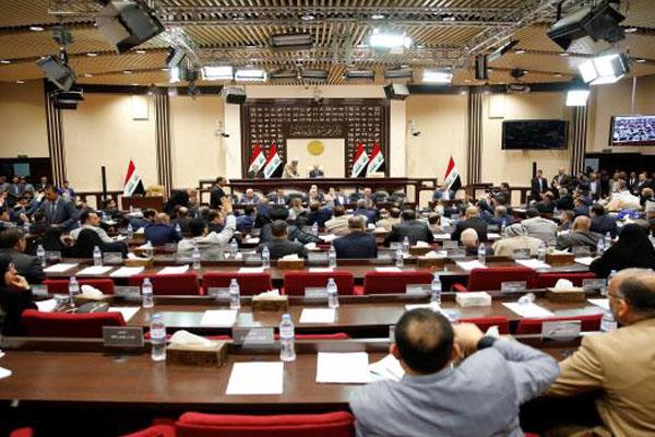 مجلس النواب العراقي منعقدا