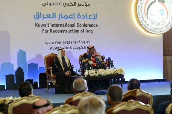 وزير الخارجية الكويتي مفتتحًا مؤتمر إعمار العراق