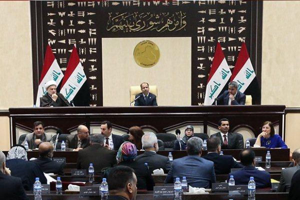 مجلس النواب العراقي خلال انعقاد جلسته اليوم