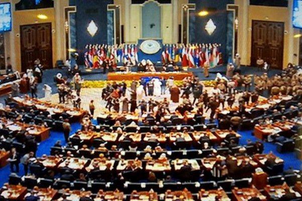 مؤتمر الكويت لإعادة إعمار العراق