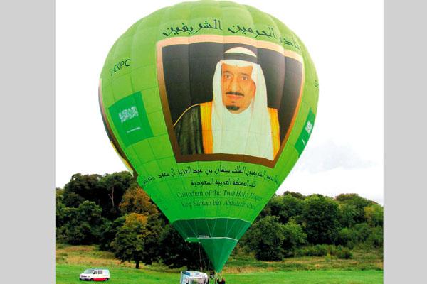 الإمارات تطلق منطاد «خادم الحرمين الشريفين»
