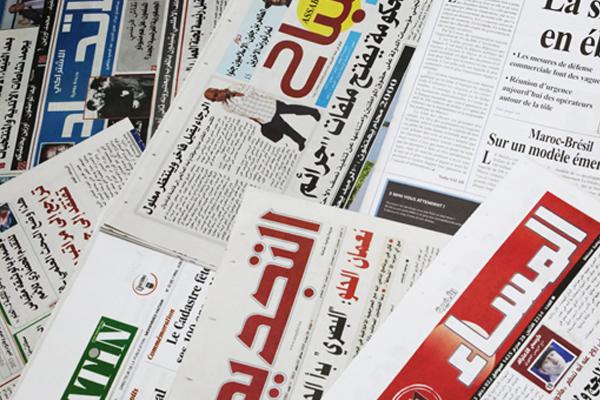 جولة في الصحف المغربية