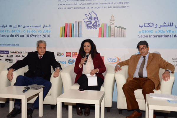 من اليمين إلى اليسار: سعيد بنسعيد العلوي، ومنى سليمان، ومحمد عفيفي في ندوة حول العلاقات المغربية / -المصرية الثقافية.