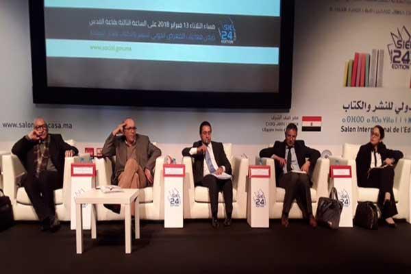 من اليمين إلى اليسار: منى معمر، عبد القادر تيطو، محمد أيت عزيزي، عبد الكريم بلحاج، توفيق لحلو.