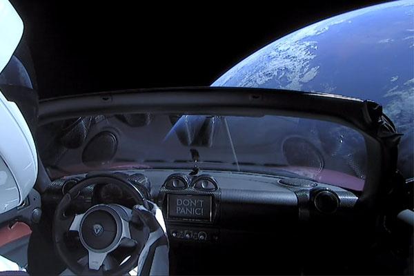 السباق الى الفضاء