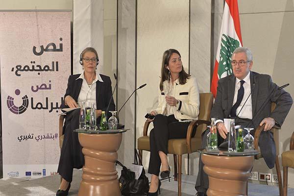 مشاركة المرأة اللبنانية في الإنتخابات النيابية
