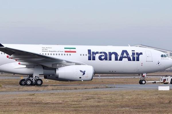 السفر الى ايران
