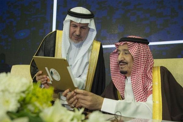 العاهل السعودي الملك سلمان بن عبد العزيز خلال تدشينمنصة المساعدات