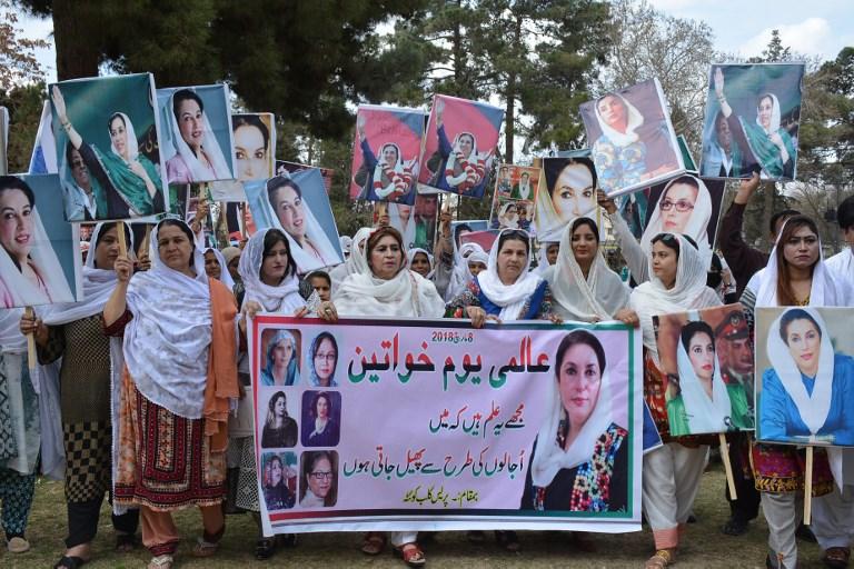 نساء باكستانيات يتظاهرن في يوم المرأة العالمي