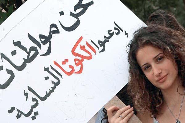 نساء لبنان يترشحن على الإنتخابات النيابية المقبلة