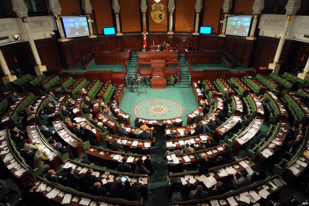 برلمان تونس يبحث الثلاثاء انتخاب 4 من اعضاء المحكمة الدستورية