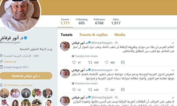 صورة لتغريدة الوزير الإماراتي أنور قرقاش
