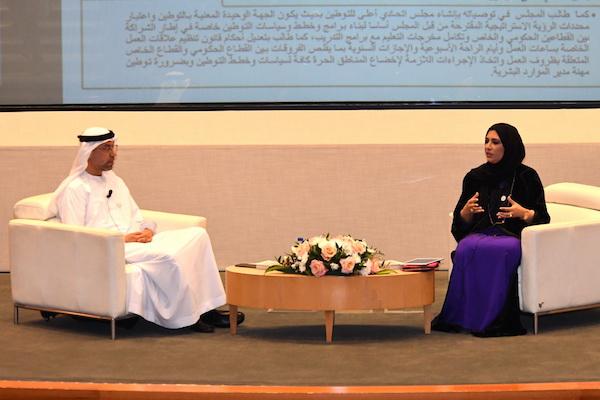 اطلاق حلقة نقاش بعنوان دور المجلس الوطني الاتحادي في مسيرة الإمارات التنموية
