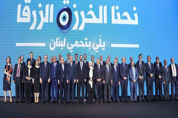ترشيحات الحريري