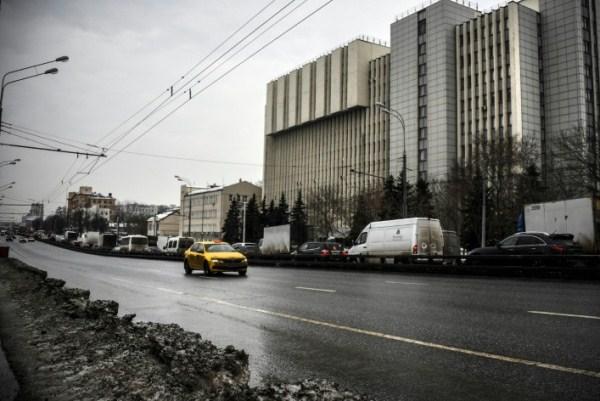 معهد الابحاث العلمية الرسمية للكيمياء والتكنولوجيا في موسكو