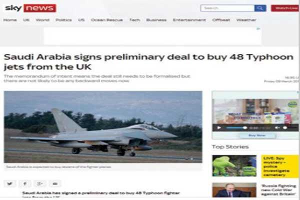 صحف المملكة المتحدة الورقية والالكترونية أولت لزيارة ولي العهد السعودي اهتمامًا بالغًا
