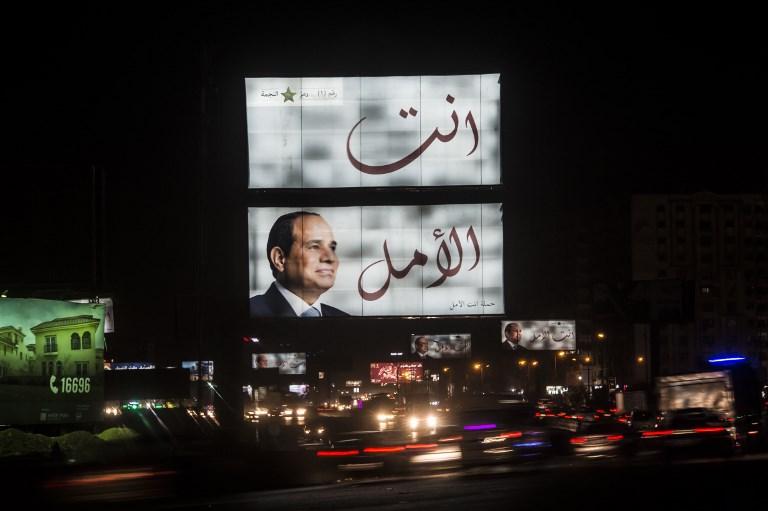 معلقة دعائية للمرشح عبد الفتاح السيسي