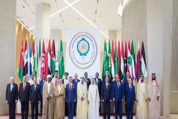 لقطة تذكارية لقادة وزعماء الدول العربية في ختام قمة الظهران