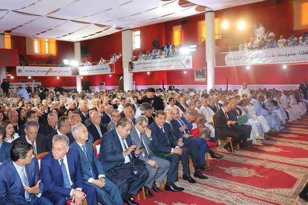 خلال لقاء الأحزاب المغربية اليوم