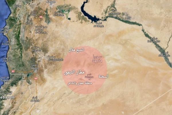 استهداف مطار التيفور