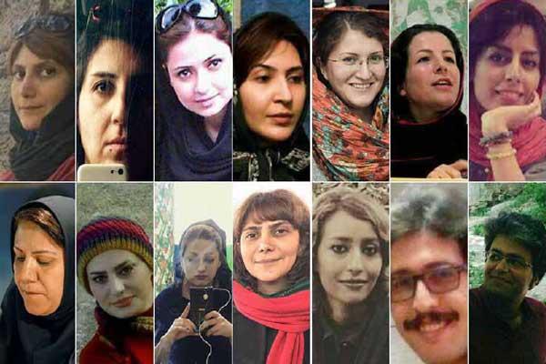 مجموعة من الايرانيين المعدومين او المعتقلين في السجون الايرانية