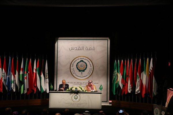 المؤتمر الصحافي الختامي للقمة العربية في الظهران