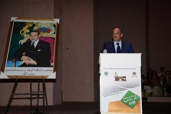 محمد الأعرج وزير الثقافة والاتصال المغربي