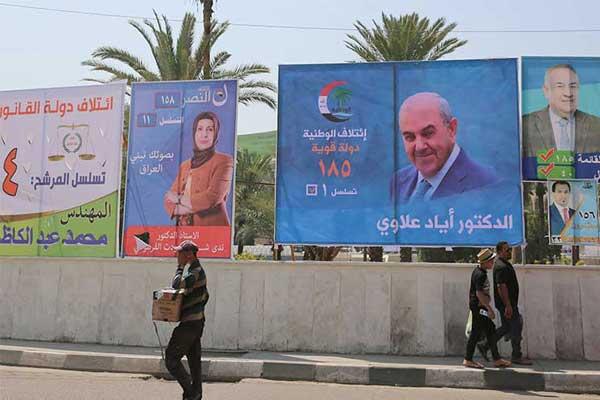 دعايات لمرشحي الانتخابات العراقية
