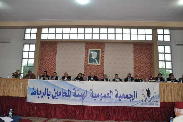 فرض الوثائق العربية على كل محامي المغرب