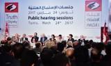 تونس: منظمات تستنكر