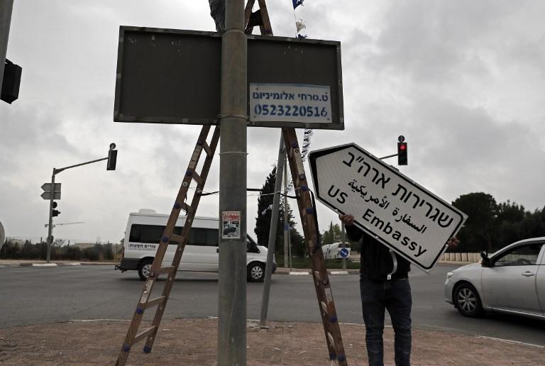 ترمب لن يتوجه إلى القدس لحضور افتتاح السفارة الأميركية