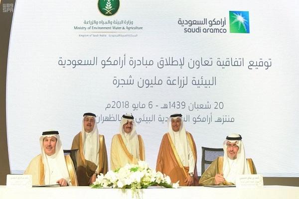 خلال توقيع أرامكو السعودية ووزارة البيئة والمياه والزراعة اتفاقية التعاون