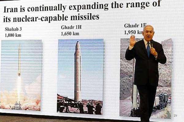نتانياهو خلال مؤتمر الصحفي مساء الاثنين