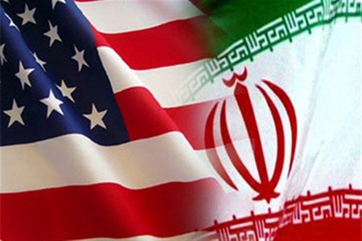 ايران وأميركا... المواجهة الحتمية